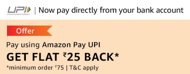 Amazon UPI Launched – Get Free ₹25 In All Amazon Accounts