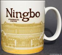 China - Ningbo / 宁波 www.bucksmugs.nl