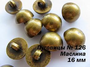 Photo: 0,5 грн