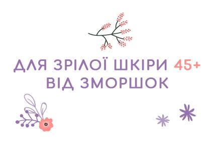 Комплекс засобів №15
