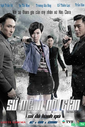 Phim Sứ Mệnh Nội Gián - Line Walker (2016)