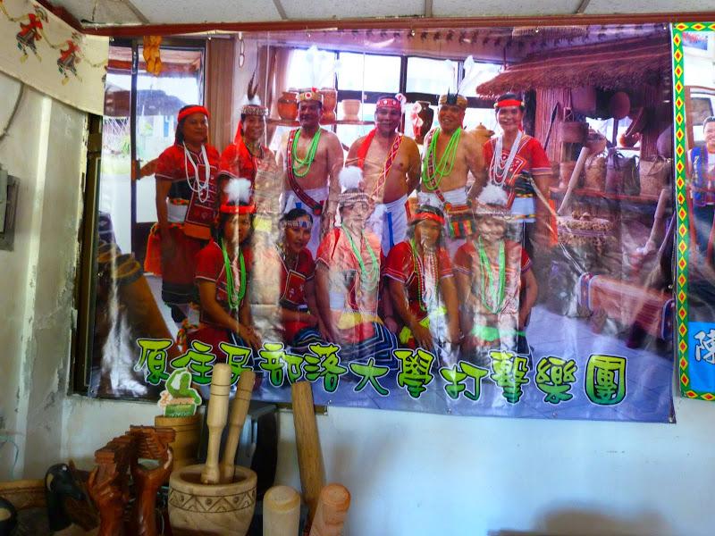 Hualien County. De Liyu lake à Guangfu, Taipinlang ( festival AMIS) Fongbin et retour J 5 - P1240442.JPG
