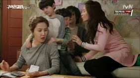Ex-Girlfriend Club E04 1206_thumb[1]