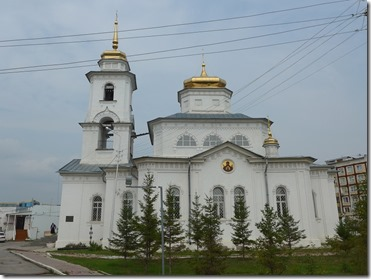 Gradoyakustskaya Nikoayevskaya tserkov