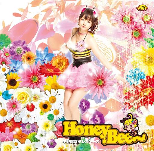 [MUSIC VIDEO] 腐男塾 – Honey Bee(初回限定盤)喜屋武ちあきVer.付属DVD (2010.01.20/DVDISO/1.21GB)