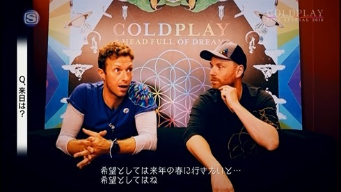COLDPLAY LIVE SPECIAL 2016-2