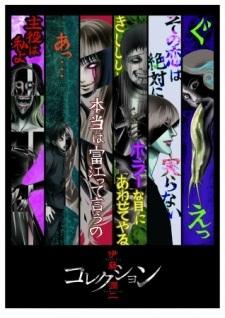 Ito Junji: Collection - Junji Ito