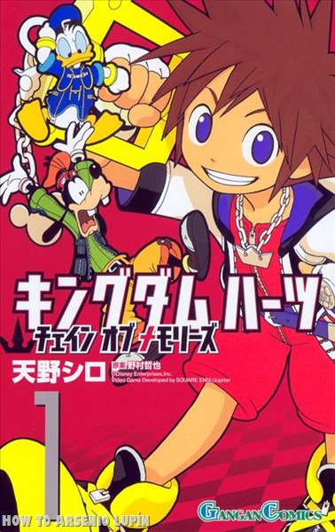 P00001 - Kingdom Hearts - Chain of