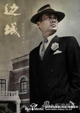 Tan Kai China Actor