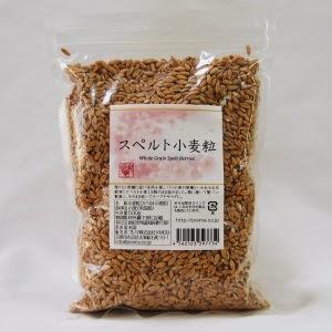 スペルト小麦