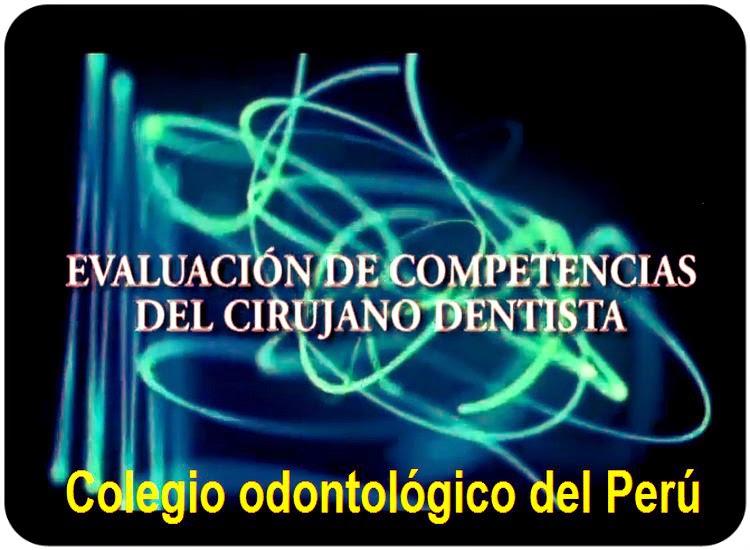 colegio-odontologico-peru