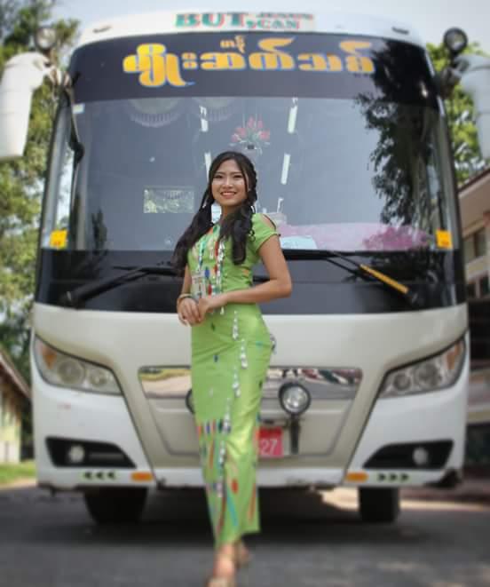 Myanmar Dress One Set Design
