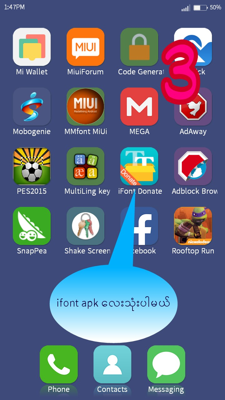 myanmar font download for android mobile