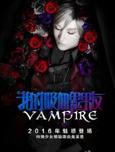 My Vampire Boyfriend China Drama