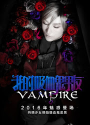 My Vampire Boyfriend China Drama