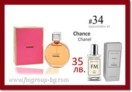 Парфюм FM 34 PURE - CHANEL - Chance