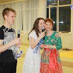 "Семинар ""Познай себя"" (май 2016)"