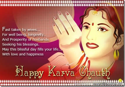 Karva Chauth Images Donload.
