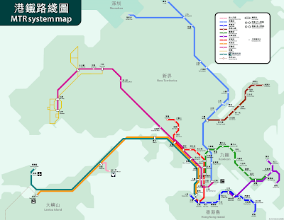 MTR map. Courtesy of http://wikitravel.org/wiki/en/index.php?title=Hong_Kong&oldid=1725406