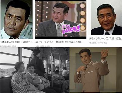 三橋達也、文芸、喜劇、恋愛映画も演じたアクション俳優