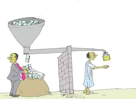 نتيجة بحث الصور عن كاريكاتير عن الضرائب
