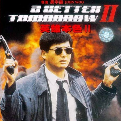 A Better Tomorrow 2 Hong Kong Movie