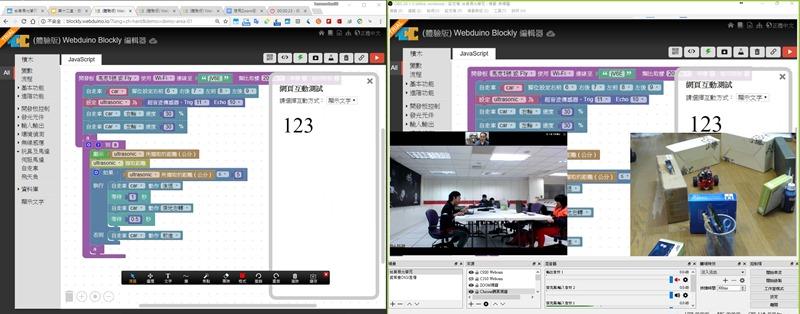 OBS雙螢幕畫面