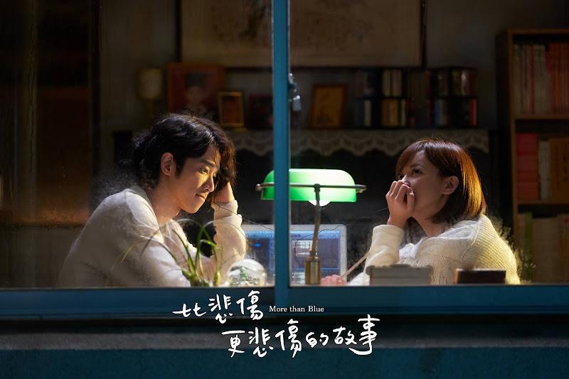 More Than Blue Taiwan Movie