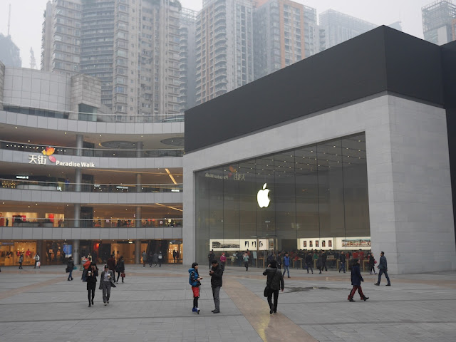 Paradise Walk Apple Store in Chongqing