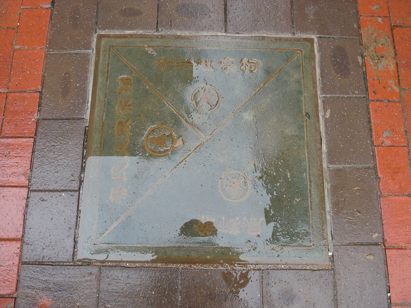 TAIWAN.Archipel de KINMEM - P1100854.JPG