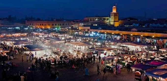 ساحة جامع الفا