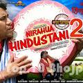 Nirahua Hindustani 2 Bhojpuri Movie (2017): Video, Songs, Poster, Release Date, Full Cast & Crew: Dinesh Lal Yadav 'Nirahua', Amrapali Dubey