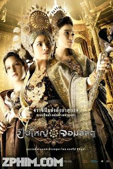 Nữ Hoàng Langkasuka - Queens of Langkasuka (2008) Poster