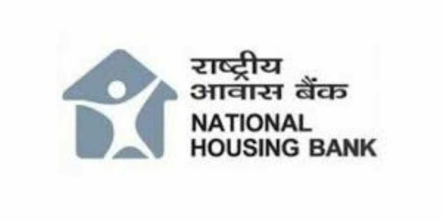 (NHB) राष्ट्रीय गृहनिर्माण बँक भरती 2020