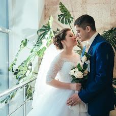 Wedding photographer Svetlana Mazitova (Mazitova). Photo of 04.04.2015
