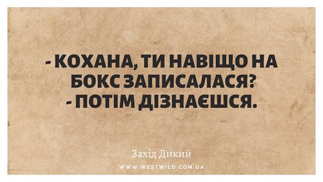 Нові жарти та приколи в картинках українською мовою. Анекдоти про коронавірус, Анекдоти про тещу, анекдоти про кумів та багато інших.