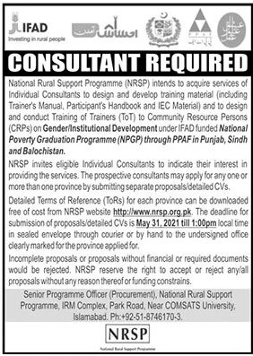 National Rural Support Programme (NRSP) Jobs May 2021
