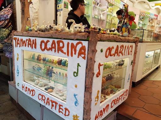 Ocarina shop at Jiufen Old Street in Taiwan
