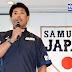 野球日本代表内定選手24名が発表!「目標は金メダル」