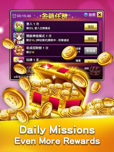 u9ebbu96c0 u795eu4f86u4e5fu9ebbu96c0 (Hong Kong Mahjong) screenshots 21