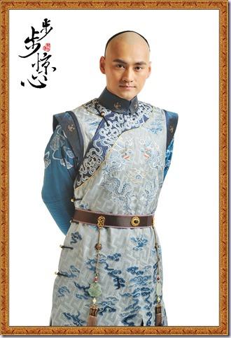 13_prince_bubujingxin