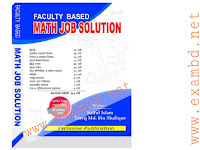 Faculty Based Math Job Solution - Part 1 PDF Download
