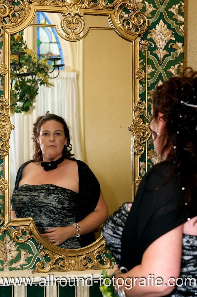 Bruidsreportage (Trouwfotograaf) - Foto van bruid - 017