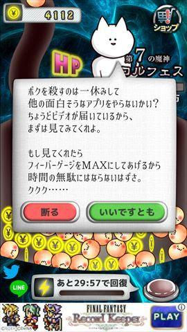 IMG_0676_R_R.jpg