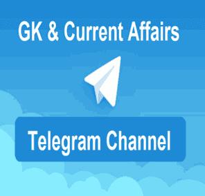 GK telegram channel