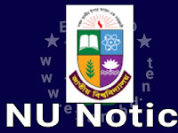 NU Notice: ২০১৭ সালের এলএলবি প্রথম পর্ব পরীক্ষার পুনঃনিরীক্ষণের ফলাফল প্রকাশ সংক্রান্ত বিজ্ঞপ্তি।