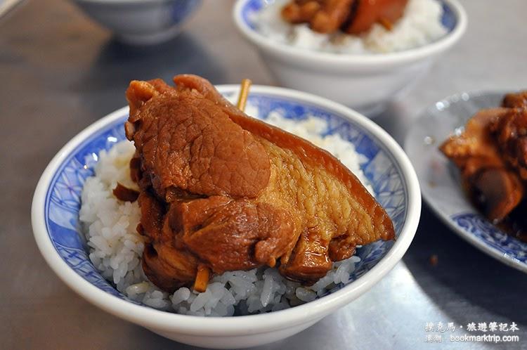 【彰化溪湖】星爌肉豬腳專賣店:道地美味小吃焢肉飯 @ 撲克馬.旅遊筆記本