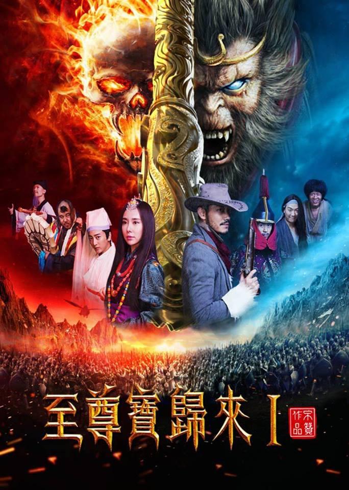 Ngộ Không Truyện : Chí Tôn Bảo - Monkey King Return Part 1 (2016)