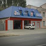 GAZSERVICE-227.jpg