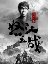 Battle of Nujiang China Drama
